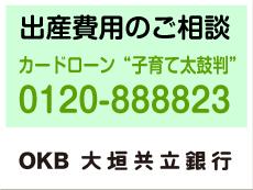 名古屋で中絶手術はたてレディスクリニック